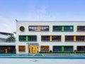 幼儿园室外景观设计分享——开普俊梦