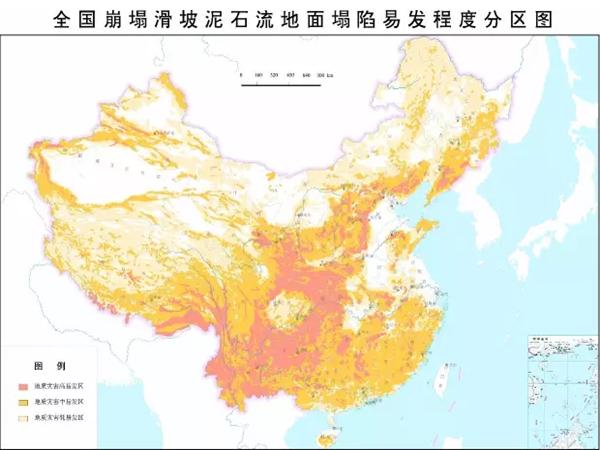 """[规划]全国地质灾害防治""""十三五""""规划(全文)"""
