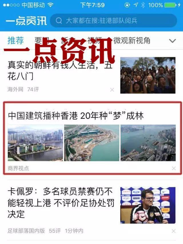 聚焦中建!习近平考察港珠澳大桥香港段_30