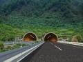 连拱隧道隧道安全专项施工方案