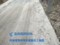冬天水泥混凝土路面冻起壳了怎样补救?处理办法,补救材料!