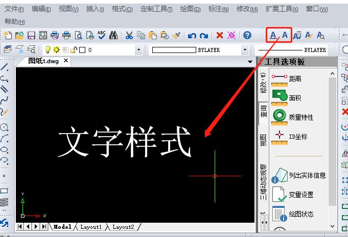 绘制建筑CAD设计图时文字怎么自动编号呢?