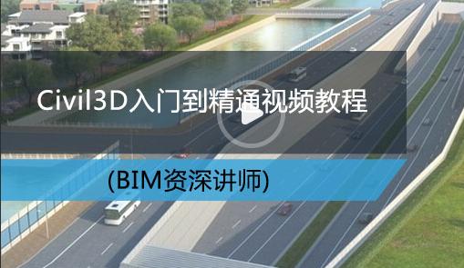 路桥BIM技术:Civil3D从文件创建纵断面圆曲线代码_3