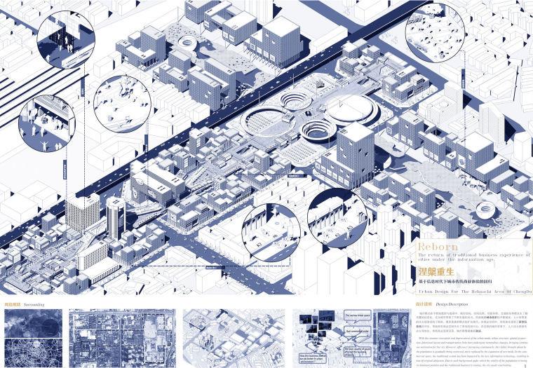 [毕业季]承包你大学五年的建筑竞赛方案图纸合集(最新高清)