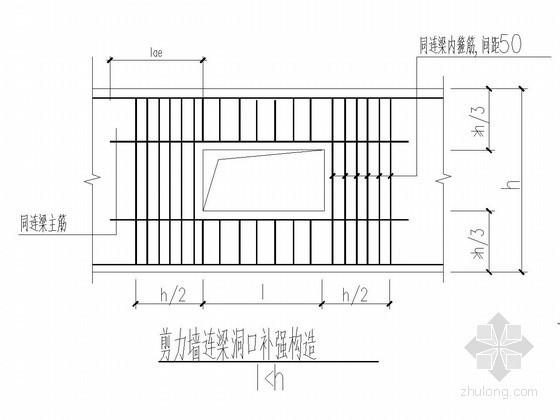 剪力墙洞口补强与电梯和水箱节点构造详图