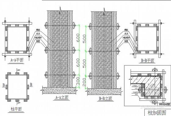 [陕西]框架结构商住楼工程高支模施工方案(70页)