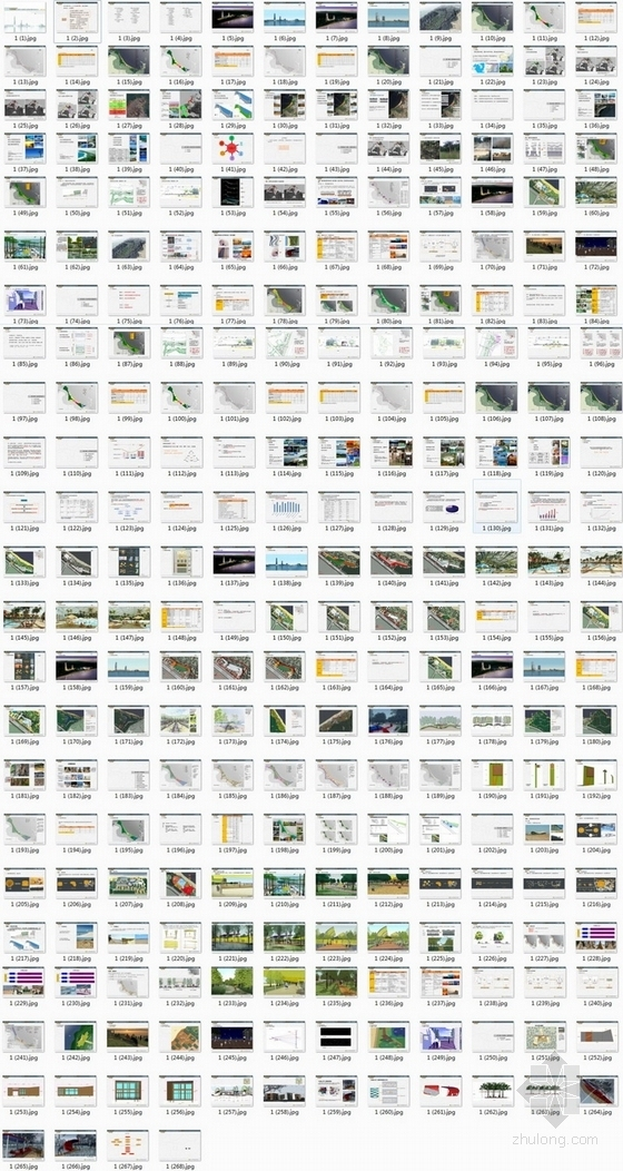 [山东]浪漫渔文化城市滨海地区景观规划设计方案(含四个设计方案)-缩略图