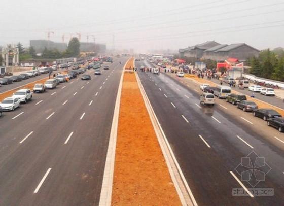 国家一级公路改建工程监理细则(230页 流程图 全过程)