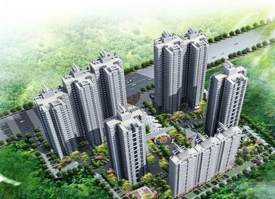 [陕西]高层住宅工程监理细则(土建篇 90页 详细)