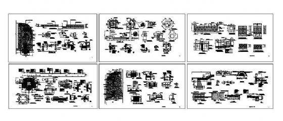 某道路部分节点施工图-2