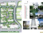 [湖南]中式小区景观深化设计(方案+施工图)