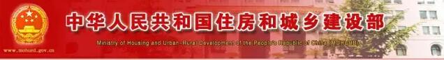 住建部:新印发《绿道规划设计导则》的通知