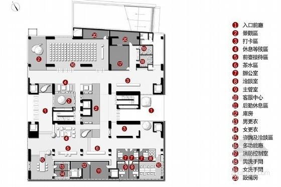 [成都]某房地产开发总部办公室设计方案图