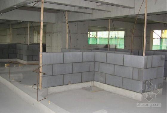 建筑工程项目部质量管理标准化图集(199页 图文丰富)