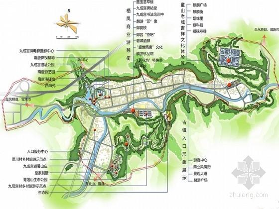[陕西]特色古典文化旅游古镇景观规划设计方案