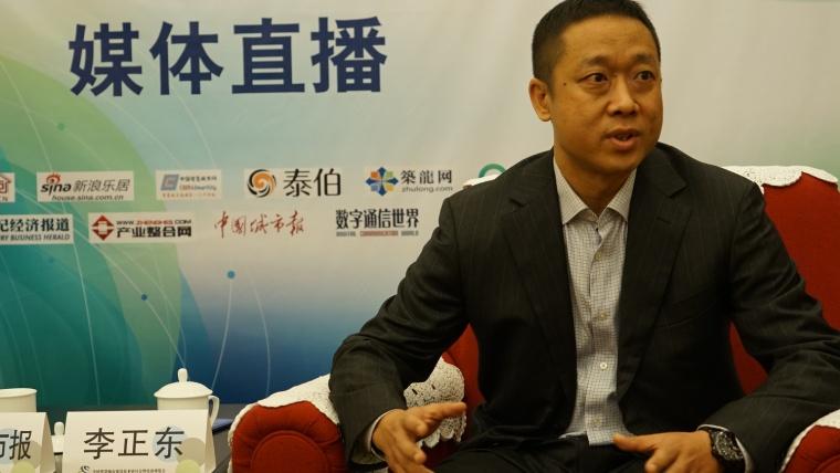 第十一届智慧城市大会开幕,筑龙网专访智慧城建技术企业(三)