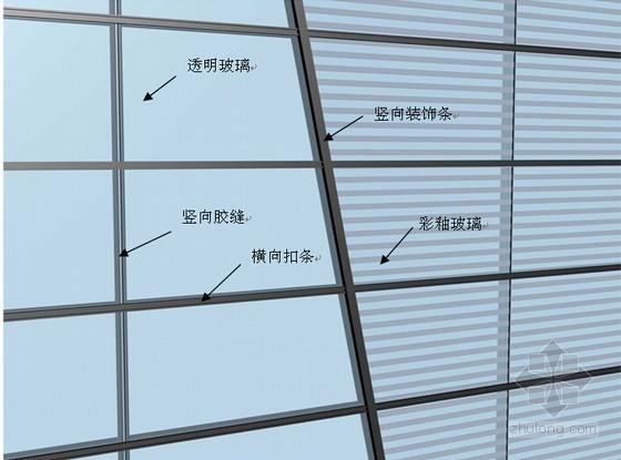 [安徽]框剪结构办公楼工程幕墙工程施工组织设计(208页 微晶石幕墙)