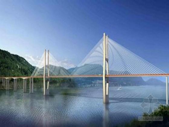 H型双塔双索面预应力斜拉桥施工图设计405张(知名大院 193m高塔)