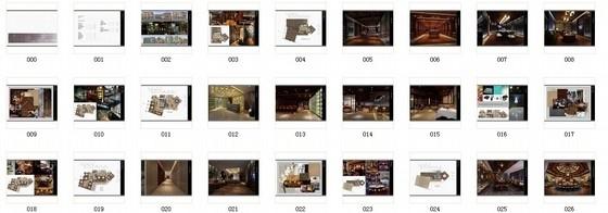 [北京]某公园美食会所室内装饰设计方案总缩略图