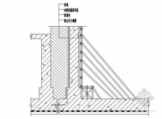 沉降缝模板施工节点示意图