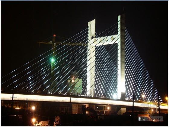 非对称斜拉桥主梁悬浇及挂索施工总结