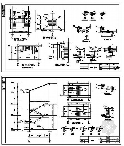 某框架结构农贸市场楼梯节点构造详图