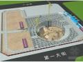 [天津]商业中心基础工程施工组织设计(中建、附示意图)
