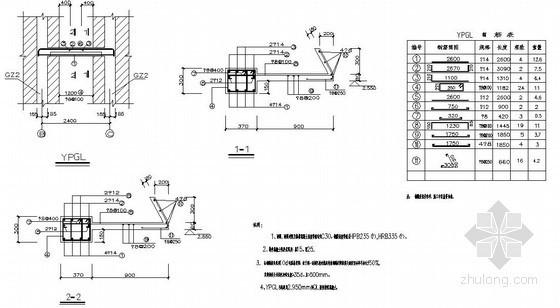 [山西]6层砖混单身公寓雨篷过梁节点构造详图