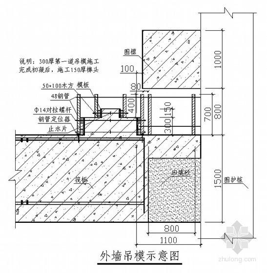 [河南]商业广场基础筏板大体积混凝土施工方案