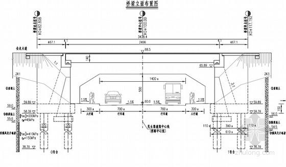 [湖北]1×25m后张法预应力斜交预制小箱梁桥施工图45张(含梯道)