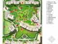 现代风格花园小区景观设计方案
