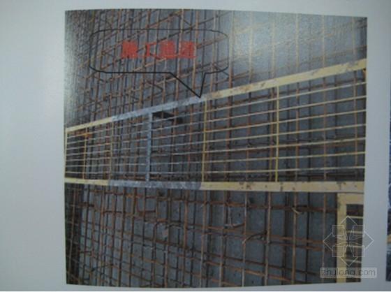 [宁夏]高层框剪结构住宅楼钢筋工程施工方案