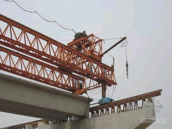 桥梁预应力工程讲义(50页)
