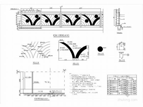 各式防撞栏杆构造图52张CAD