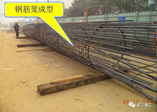 打桩时遇到坍孔、导管堵管、钢筋笼上浮,如何处理?_15