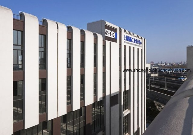 上海工业设计博物馆第5张图片