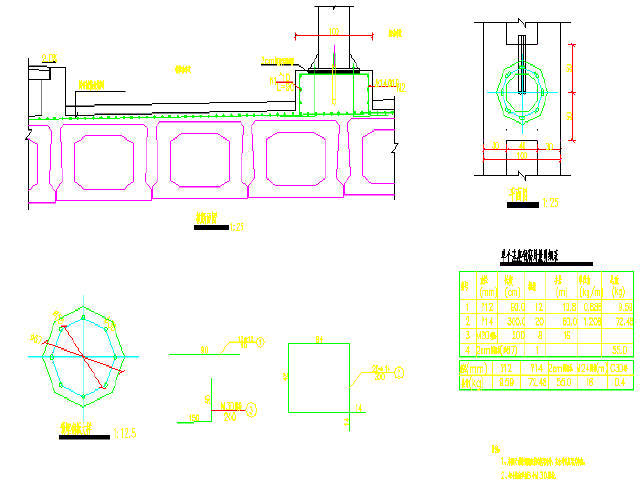 [江苏]47m宽桥面3跨16m正交简支空心板梁桥设计图47张CAD(桩柱接盖梁)