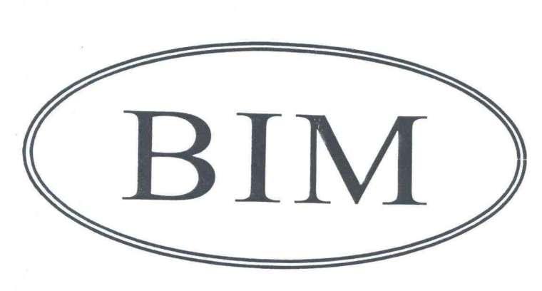 浅析BIM的20种典型应用的价值