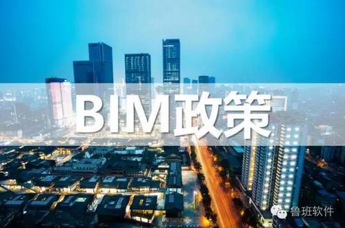 即日起,成都设计阶段未采用BIM,将无法取得施工图审查合格证!