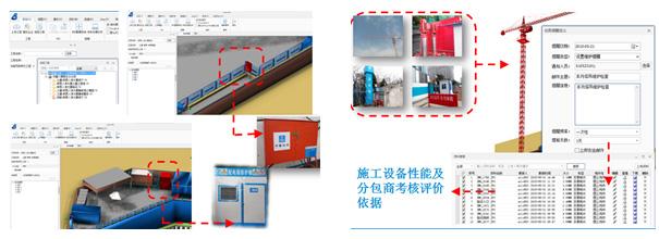 BIM技术在陕西人保大厦的应用_30