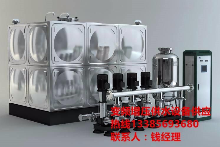 合肥变频恒压供水机组厂家直供
