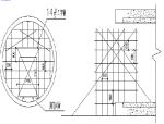 盾构洞门后浇环梁施工方案