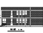 中国矿业大学建筑设计研究院建筑施工图