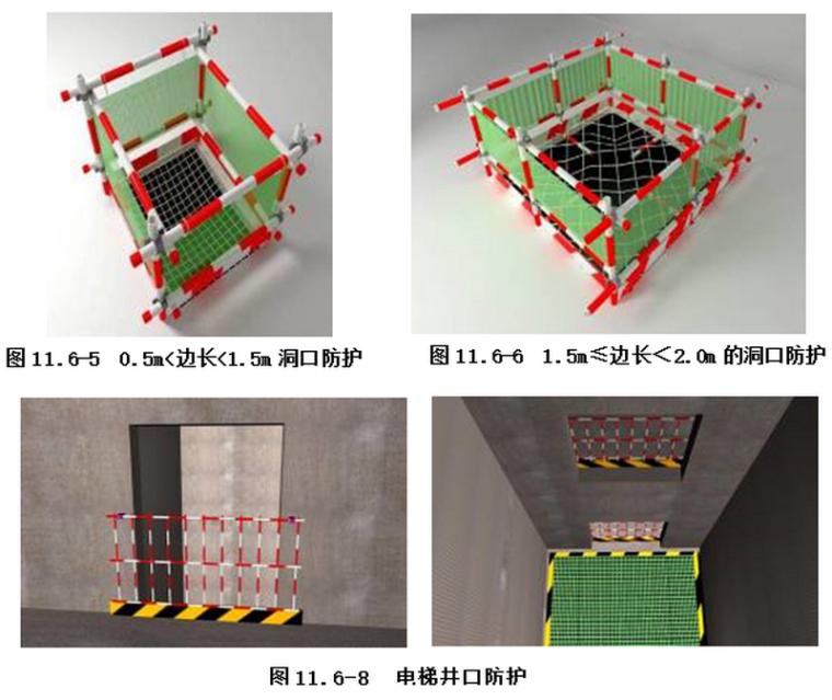 文体中心综合项目总承包施工组织设计(200页,附图)