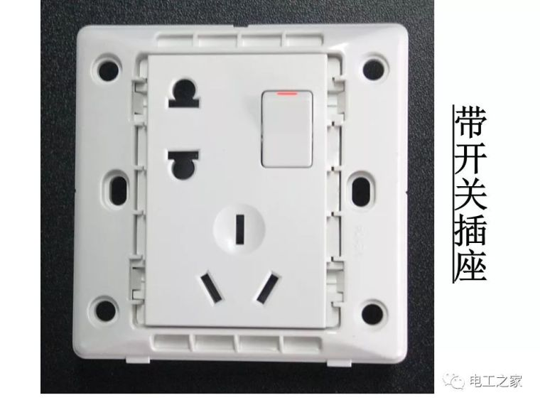 全彩图深度详解照明电路和家用线路_25