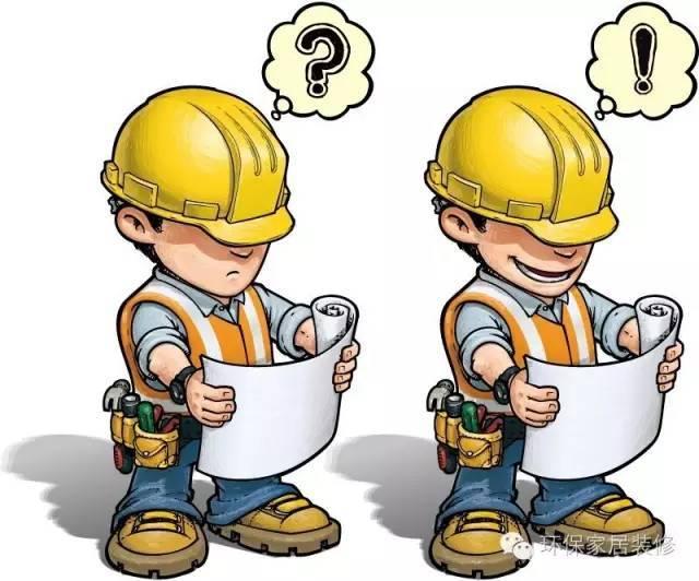 装修时!设计师会出示的图纸有哪些?