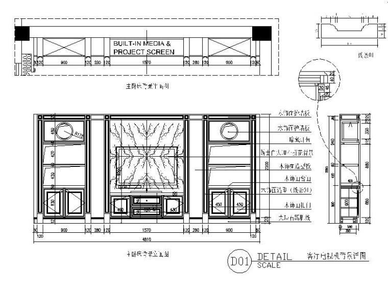 室内家装节点图_1