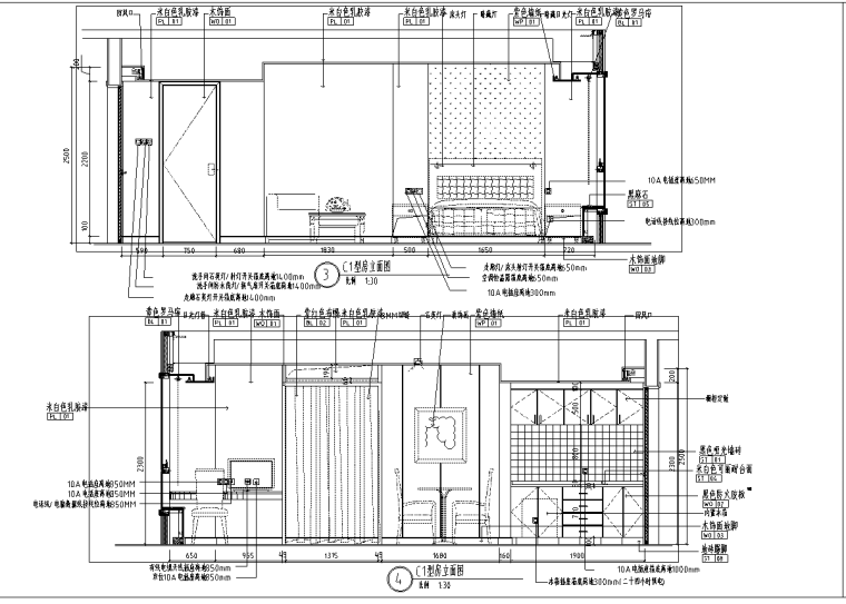 上海礼顿国际公寓多个户型样板间室内设计施工图