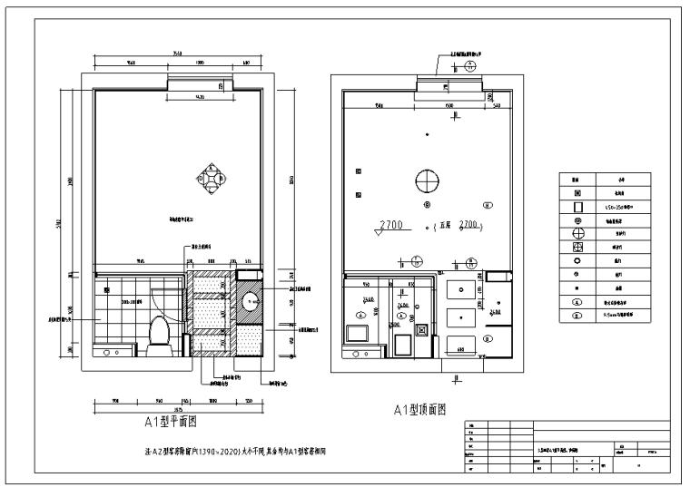 山东泰安某酒店室内装修设计施工图(76张)_2