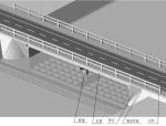 桥梁工程图PPT(36页)